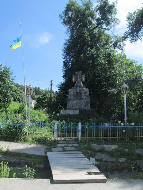 Символічна могила Борцям за волю України в селі Станимир