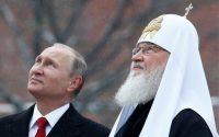 Путін і патрарх РПЦ
