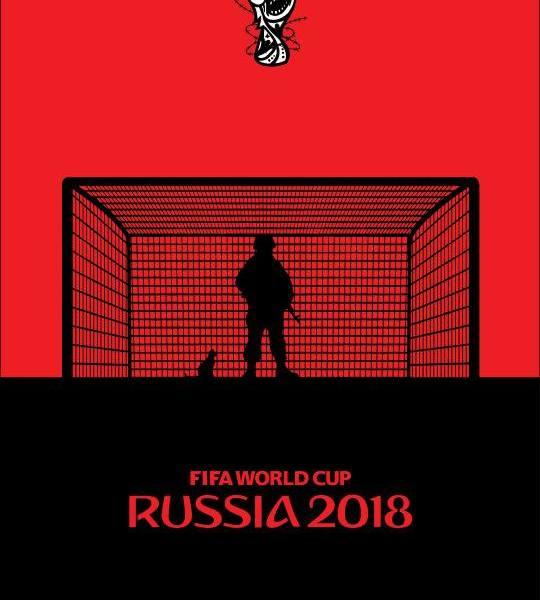 Це Україна! ФІФА не дозволила відкрити офіційні фан-зони в Криму