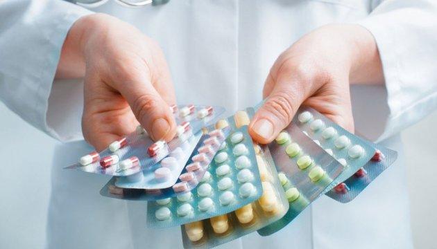 МОЗ оприлюднив перелік безкоштовних ліків для пацієнтів лікарень