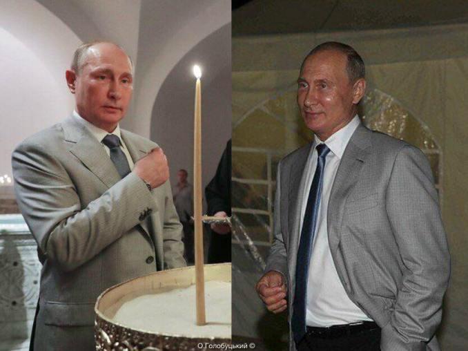 Крим відвідали одразу два різних Путіни