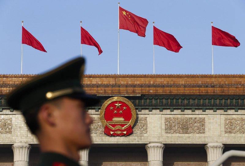 Пекін, прапори КНР