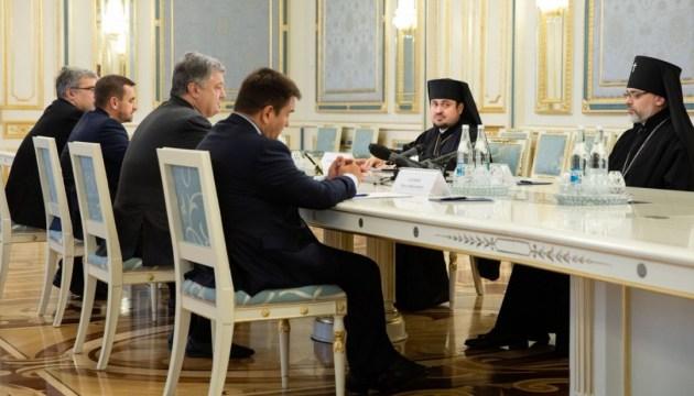 Президент Порошенко зустрівся з екзархами, призначеними патріархом Варфоломієм