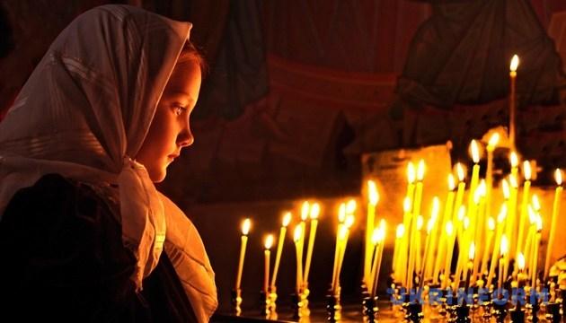 21 вересня відзначають Різдво Пресвятої Богородиці