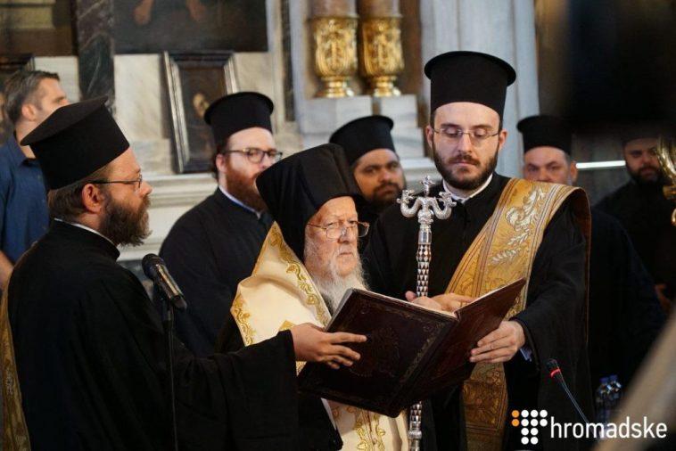 У Стамбулі розпочався Архієрейський собор Константинопольської церкви