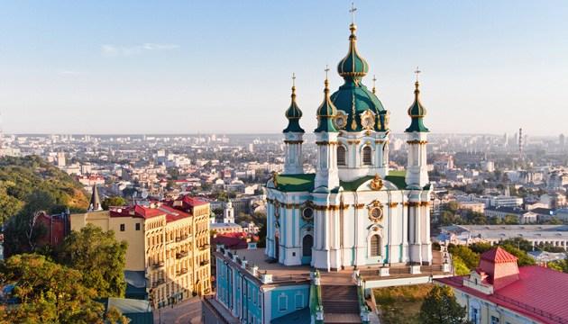 Андріївську церкву у Києві передадуть Вселенському патріарху