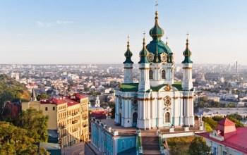 Андріївська церква передана у користування Вселенському патріархату