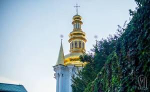 Реакція РПЦ на томос