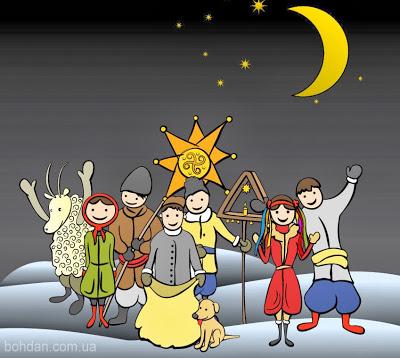 Сценарій різдвяного вертепу