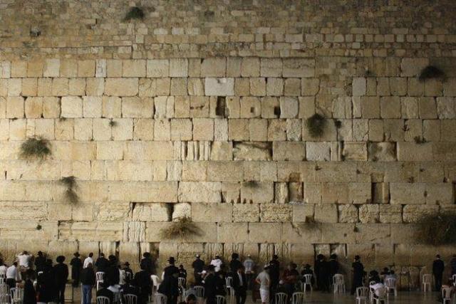 Стіна Плачу в Єрусалимі