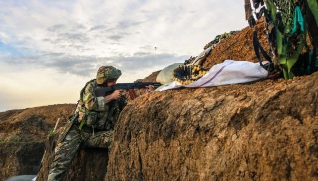 Внаслідок бойових дій двоє військовослужбовців Об'єднаних сил отримали смертельні поранення.