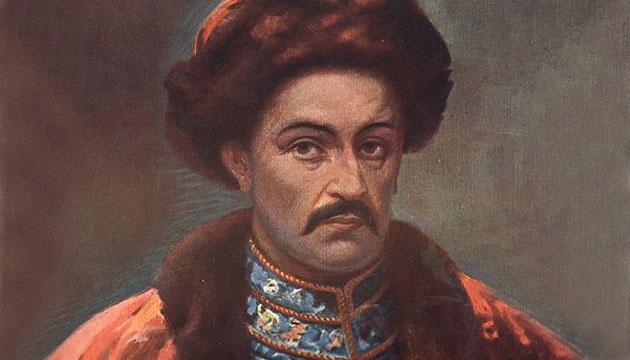 Іван Мазепа, анафема