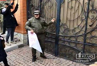 У Кривому Розі пікетували митрополита московської церкви
