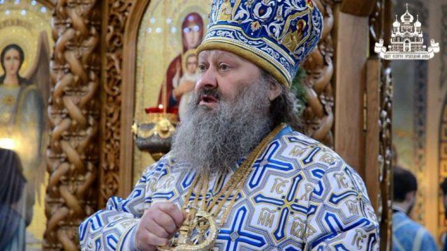 митрополит Павло