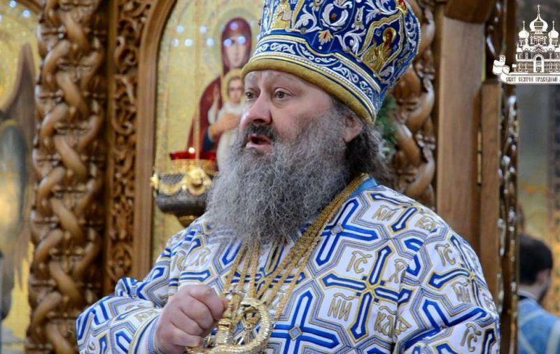 Знахідки в палаці митрополита Павла – золото, жіночий одяг, фалоімітатори