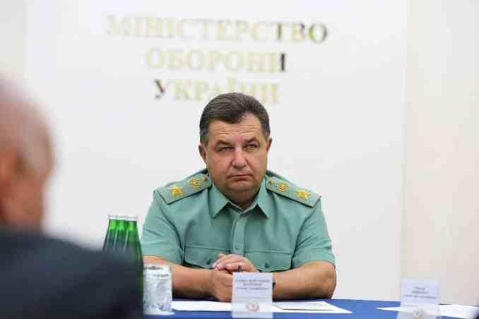 Міністр оборони Полторак