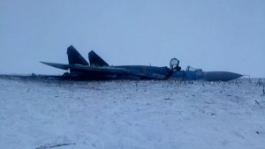 Су-27 після авіакатастрофи