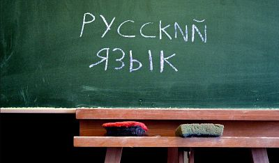 Харківська облрада скасувала для російської статус регіональної мови