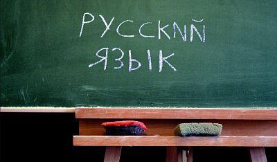 Харків, російська мова