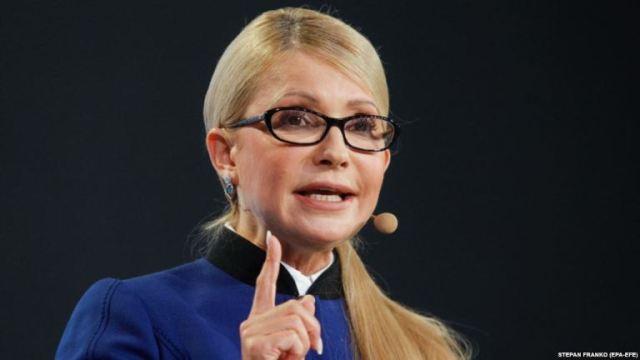 Юлія Тимошенко просила не надавати Україні томос