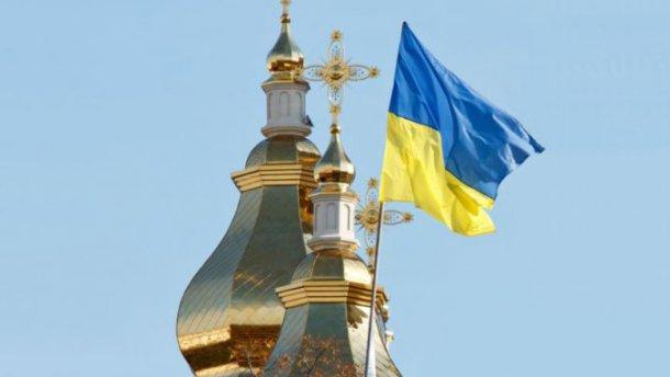 Православна церква України