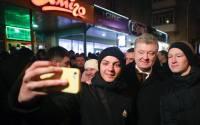 Селфі з президентом Порошенком у Рівному