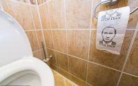туалетний папір з портретом Путіна