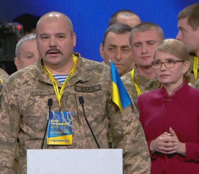 Ветеран: Тимошенко заплатила кіборгам по 10 тисяч доларів