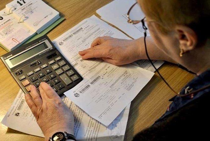 На Тернопільщині пенсіонерку судитимуть за незаконно отриману субсидію