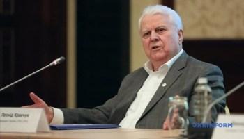 Леонід Кравчук скаржиться на мізерну пенсію