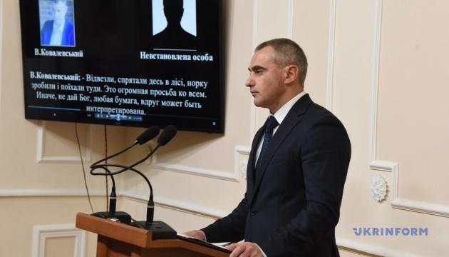 заступник голови СБУ Віктор Кононенко