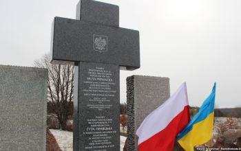 У Гуті Пеняцькій проведуть пошукові роботи, щоб встановити число загиблих поляків