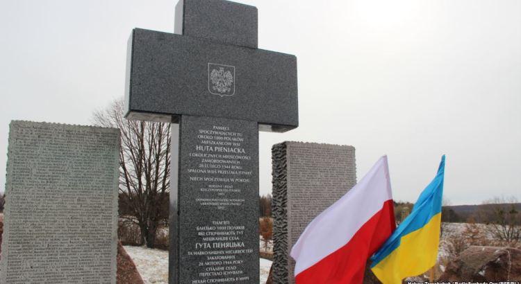 Гута Пеняцька, меморіал