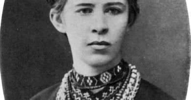 Портрет Лесі Українки