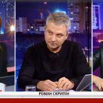 Фіналістки Національного відбору на «Євробачення-2019» Анна і Марія Опанасюк