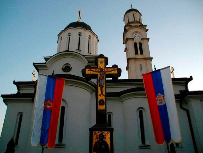 Сербська церква відмовилась визнавати ПЦУ
