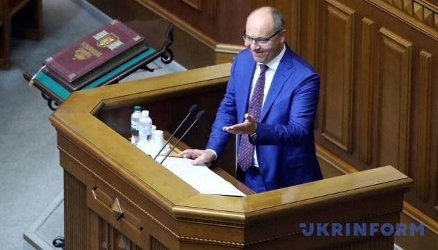 """Говори, падлюко, українською. Парубій """"нагнув"""" Вілкула"""