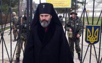 Архієпископ Клімент, який є головою Православної місії допомоги жертвам порушення прав людини