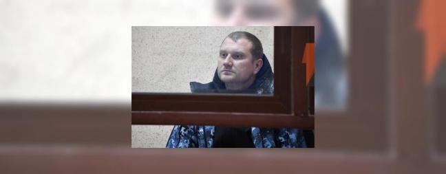 Полонений український моряк Денис Гриценко