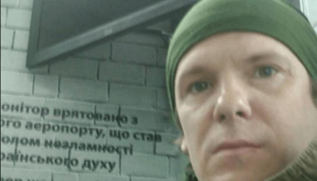 Кіборг Воронін