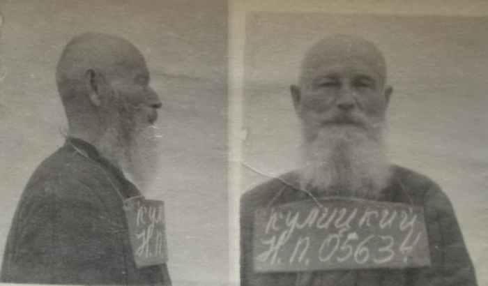 Кулицький Микола Павлович, фото з ув'язнення
