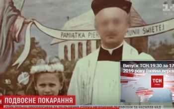 Гвалтівники дітей. Телеканал Коломойського звів наклеп на священиків УГКЦ