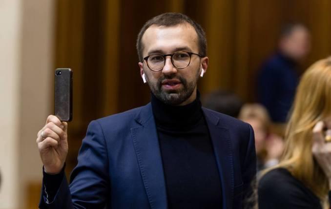 нардеп Сергій лещенко - ворог США і Трампа