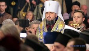 Митрополит Київський і всієї України Епіфаній