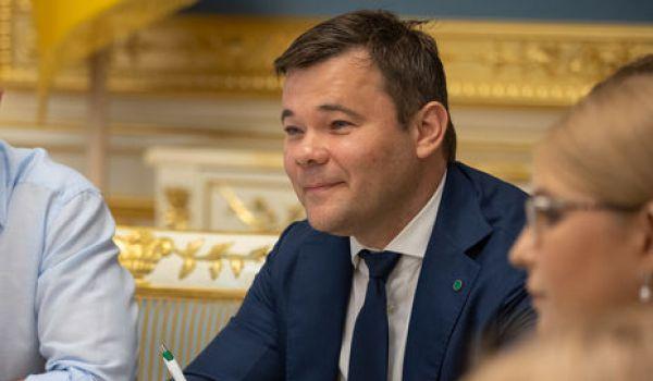 Ляпас Зеленському. Петиція проти Богдана зібрала понад 25 тис. голосів