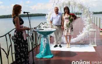На озері Пісочному тепер можна ще й одружитися