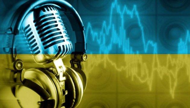 Підтримка програм радіо та телебачення українською мовою