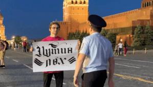 Блогер на Красній площі у Москві