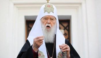 Філарет про відновлення патріархату
