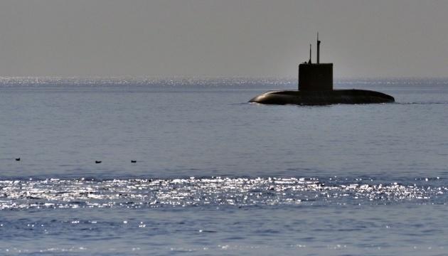 Атомний підводний човен РФ